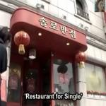 Restoran Korea Satu Ini Khusus Untuk Anda Yang Jomblo