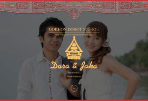 desain undangan online Batakness - Home